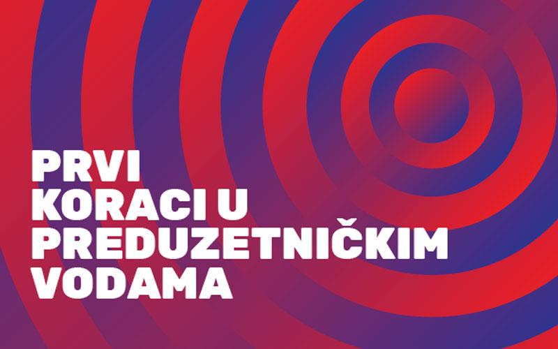 FMK – Fakultet za medije i komnikaciju – predavač